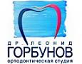Ортодонтическая студия Леонида Горбунова