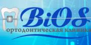 Ортодонтическая клиника БиОС